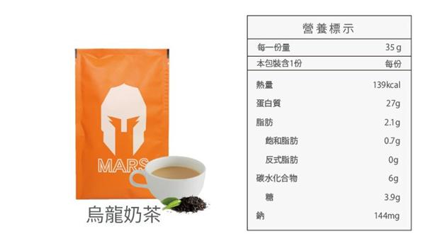 MARS 乳清蛋白 烏龍奶茶
