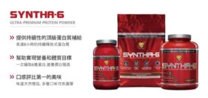 美國BSN Syntha-6